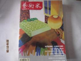 艺术家 2011 431