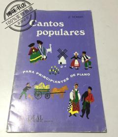 cantos populares内页乐谱23页
