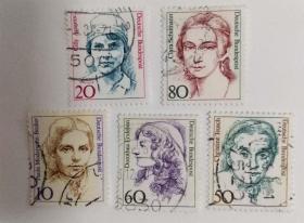 外国邮票联邦德国杰出女性信销票(5枚没有重复不是一套票)