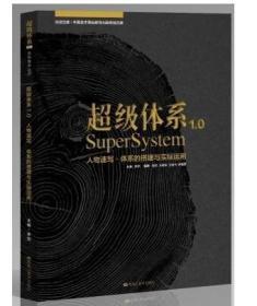2018尚读出品 超级体系1.0人物速写体系的搭建与实际运用临摹写生