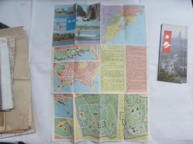 青岛游览交通图(1983年5月第1版第1次)