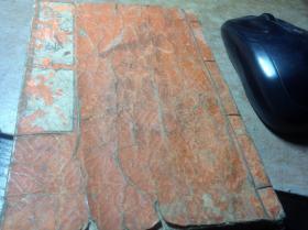《三部妙典》一册全,安政七年 和刻线装本