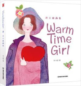 Warm Time Girl : 孙小媛画集