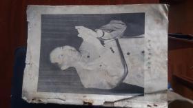 中国共产党第十一届一中全会摄影画册