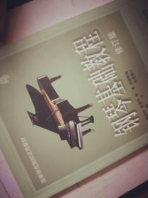钢琴基础教程修订版。
