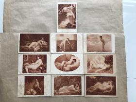 民国法国明信片:裸体美女画10张一组(绘画版),M069