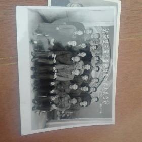 1983沾益县三届工会委员及工作人员合影