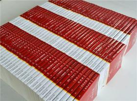 正版 世界名著百部 全100册平装 文学名著百部正版 外国经典小说