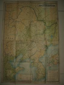 日本侵华地图 1934年《  满洲帝国最新大地图 》 79x55cm