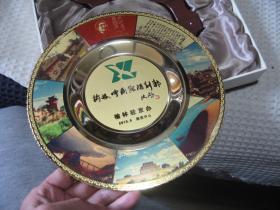 榆林 中国能源新都 金属盘