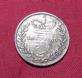 老银币1859年香港使用英女王头像3毫银币清代咸丰九年古董银钱包老保真银钱币
