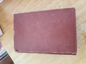 简明牛津字典(1928年)(世界学术社出版)(封面背面有版权章,少见)(馆藏正版)(有几页脱页,但不少页)