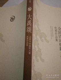 听大师讲学丛书--我听黄仁宇讲中国历史