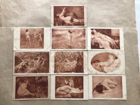 民国法国明信片:裸体美女画10张一组(绘画版),M071
