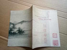 Scholar As Collector: Chinese Art At Yale(云烟过眼之趣  耶鲁大学藏中国艺术品展览图册)