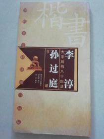 上庸民俗记忆:邵义龙民俗摄影集