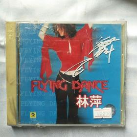 FLYINGDANCE林萍  2CD