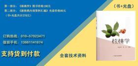 第二章  世界及中国核桃产业概况   世界核桃产业概况 一、生产和贸易概况 二、主产国的产业特点