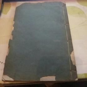 兰台轨范  1-3卷一册(通治方)吴江徐灵胎泗溪著   24号