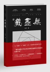 无尽藏L03-22-079漓江