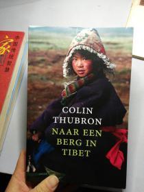 Colin  thubron naar  een  berg  in  tibet