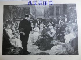 【百元包邮】1890年木刻版画《幽默的讲座》(Humoristischer Vortrag) 尺寸约41*28厘米(货号 M2)
