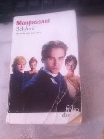 法文原版 莫泊桑 漂亮朋友 Maupassant, Bel-Ami