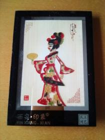 西安印象:皮影装饰画(民间工艺)