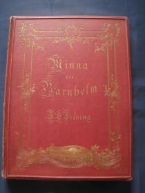 Minna von Barnhelm (明娜·冯·巴恩赫姆)  莱辛剧作 精装大开本 十余幅铜版画  书口刷金 1879年德国慕尼黑出版