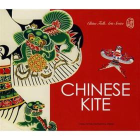 中国风筝(英文版)