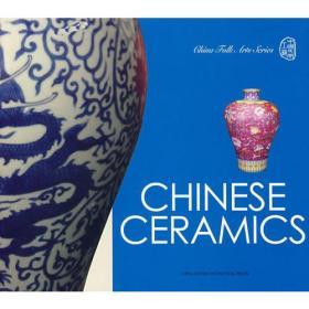 中国陶瓷(英文版)