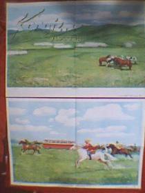 """老画家魏景山创作的一组国画:草原(此为两张画,均为宽76厘米,高52厘米;第一幅画的是""""草原万里吹绿浪水肥牛羊壮"""";第二幅画的是""""蓝天白云下牧民青年骑马驰骋大草原的场景"""";印刷品;原为教学挂图)"""