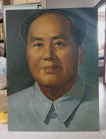 文革时期毛主席油画标准像