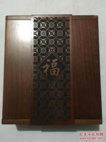 杨柳青木板年画  木盒装  一版一印   正版现货