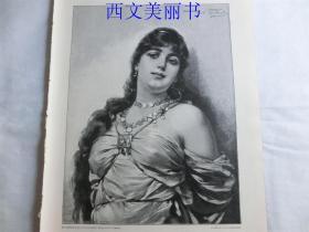 【百元包邮】1890年木刻版画《白人女奴》(Odaliske) 尺寸约41*28厘米(货号 M2)