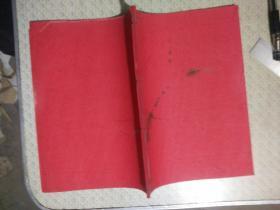 民国时期 线装空白记账簿一册