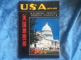 美国地图册 英中文对照