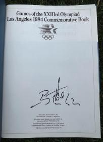 奥运冠军马燕红签名1984年洛杉矶奥运会纪念册