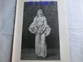 【百元包邮】1890年木刻版画《一位后宫美丽的宫女》(Eine HaremsschImönheit) 尺寸约41*28厘米(货号 M2)