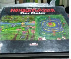 Hundertwasser Der maler (百水先生画册作品集)处文原版 精装本