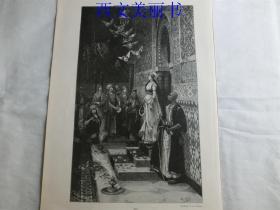 【百元包邮】1890年木刻版画《新宠》(Die neue Favoritin) 尺寸约41*28厘米(货号 M2)