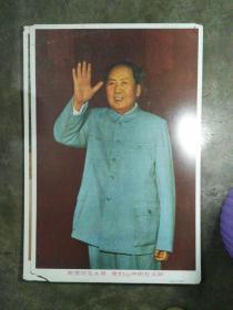 文革主席像