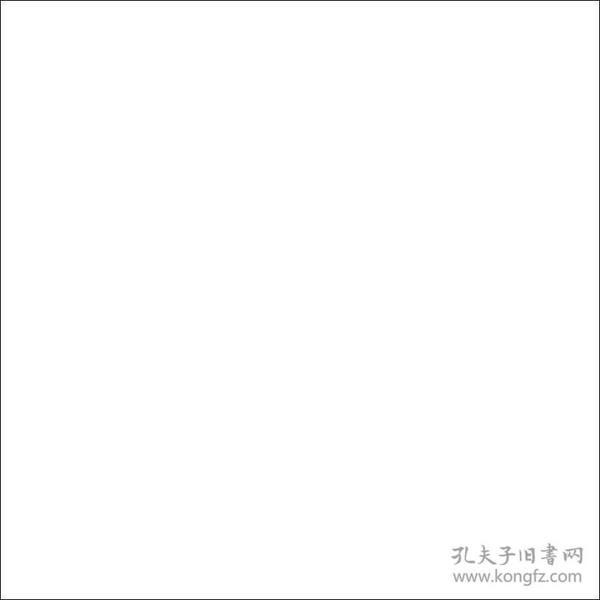 先秦两汉艺术观念史(套装上下卷)