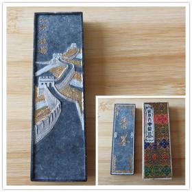 特价青墨 胡开文墨厂80年代老墨徽墨老2两61g油烟青墨墨块N39