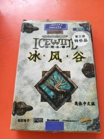 冰风谷第三波 光盘两张 附游戏手册