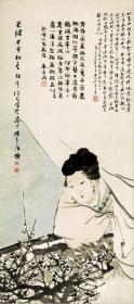 微喷绘画 任伯年 梅花仕女图 35-79厘米