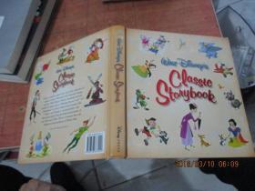ceassic stonybook(精装故事书)