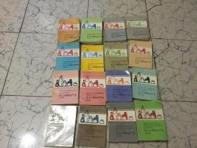 化工小商品生产法   第1-15集 [共十六册]