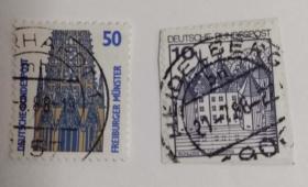 外国邮票联邦德国信销票(2枚没有重复不是一套票)