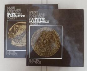 GABINETTO NUMISMATICO (Musei e gallerie di Milano)